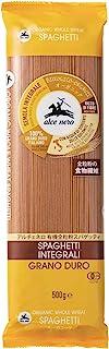 ALCE NERO(アルチェネロ)有機全粒粉スパゲッティ 500g