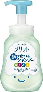 优势儿童出来的泡沫洗发露300ml