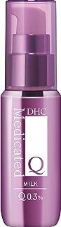 DHC 薬用Qフェースミルク SS 40ml