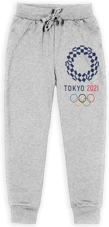 Jingbobaihuodian 2021 Japan Olympic Boy Sweatpants Jogger Pant Comfortable Jogger Pant