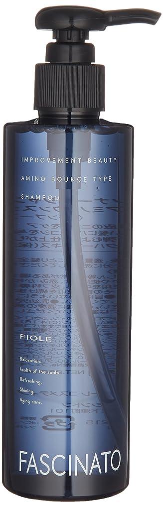 思いやり凝縮する第二にファシナート シャンプー AB -アミノバウンスタイプ- 250ml