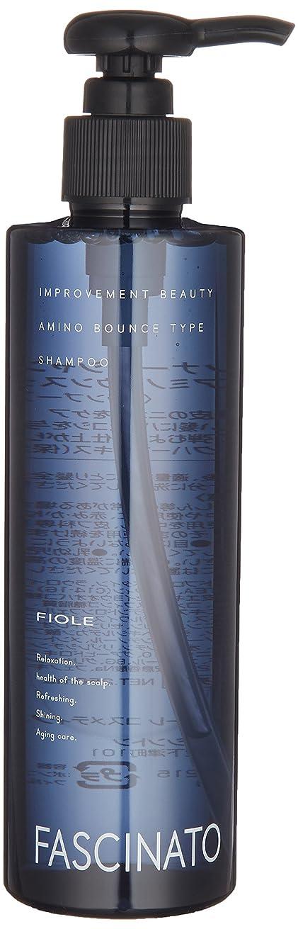 批判的に鯨量でファシナート シャンプー AB -アミノバウンスタイプ- 250ml