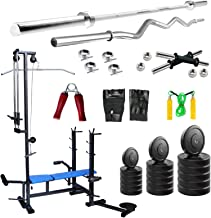 GYM MART Mutiexercise Rubber 60 Kg 20 in 1 Home Gym Equipments (Multicolour)