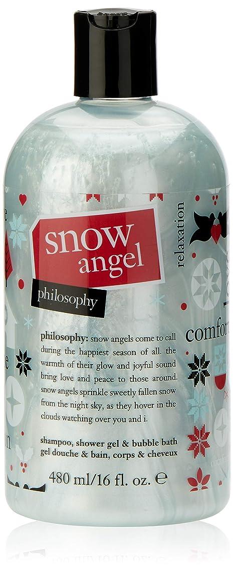 南アメリカゆでる爆弾Philosophy - Snow Angel Shampoo, Shower Gel and Bubble Bath Holiday 2017