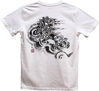 龍3 ドラゴン Tシャツ 白黒 半袖 和柄 日本画 手描き 墨絵 伯舟庵