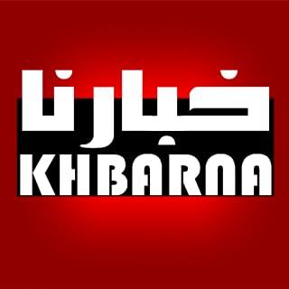KHBARNA MOROCCO