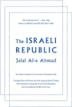 The Israeli Republic: An Iranian Revolutionary's Journey to the Jewish State
