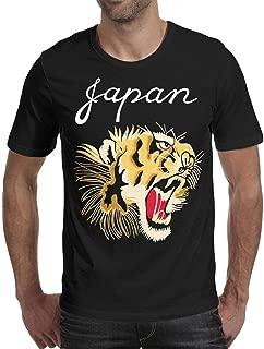 Men's T Shirts Japan Beautiful Tiger Roar Crew Neck Short Sleeve Slim-Fit Tee Shirt Classic Tops