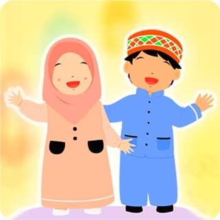 Muslim Kids - Learn Islamic Topics