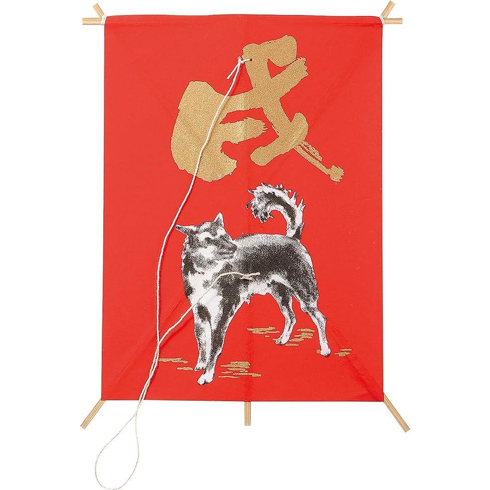 食事妊娠した偽物東京堂 造花 レッド サイズ:L21×W15cm XJ000502