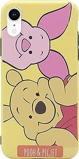 MC Fashion iPhone XR Case, Cute Cartoon Matte Finish Case for Teens Girls Women, Ultra Slim Soft TPU Case for Apple iPhone XR (2018) 6.1-Inch Yellow