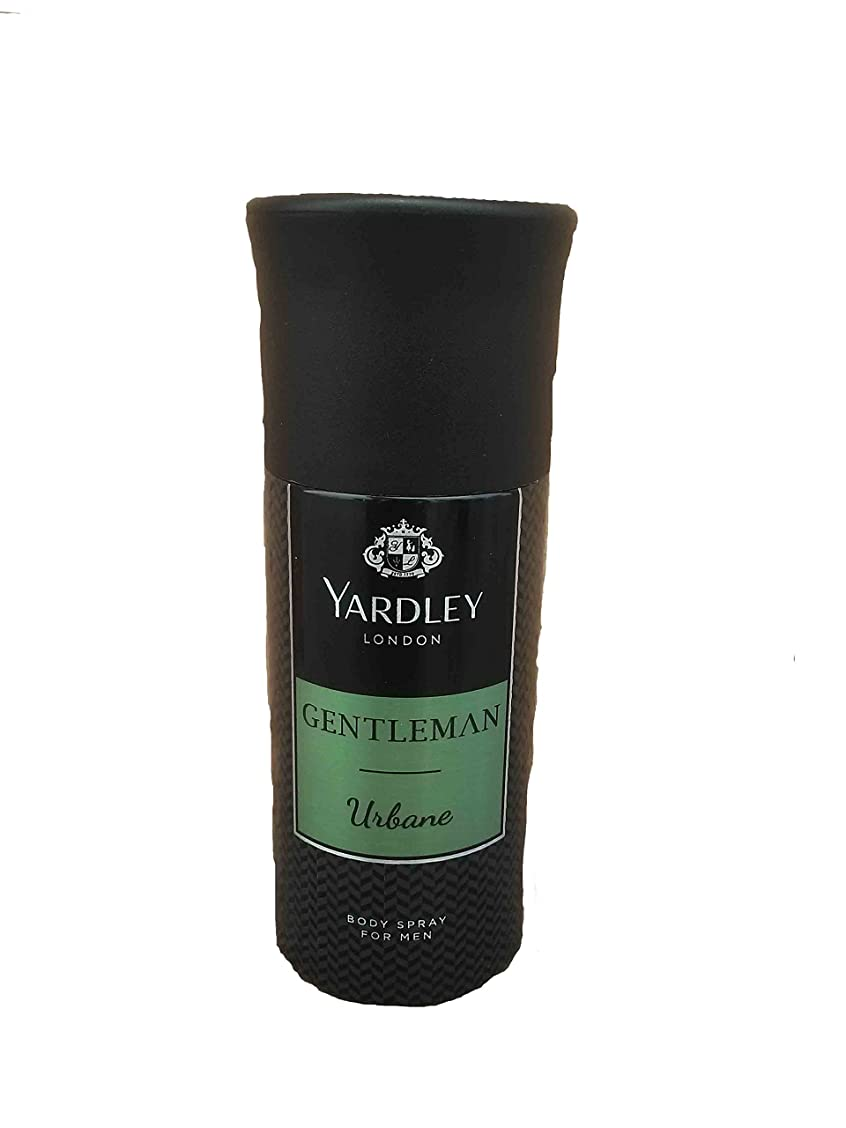 プレゼンテーションロバゲートウェイYardley London Gentleman Urbane Body Spray For Men 150 ML - India