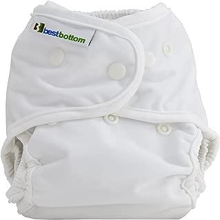 Best Bottom Cloth Diaper Shell-Snap, Vanilla