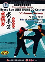 Chinese Kungfu Bruce Lee Jeet Kune Do Course Vol. 7 ( senior.4 ) by Wei Feng DVD