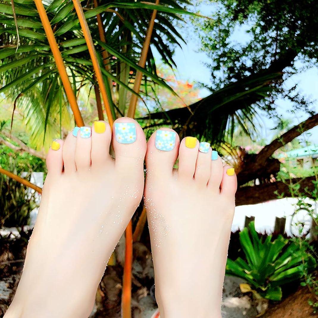 他のバンドで酸化する再びXUTXZKA 24本の青い花のつま先の偽爪青黄色完成した足のマニキュアステッカー