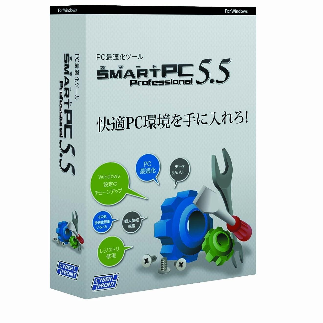 なめらかなファン忍耐SmartPC Professional 5.5