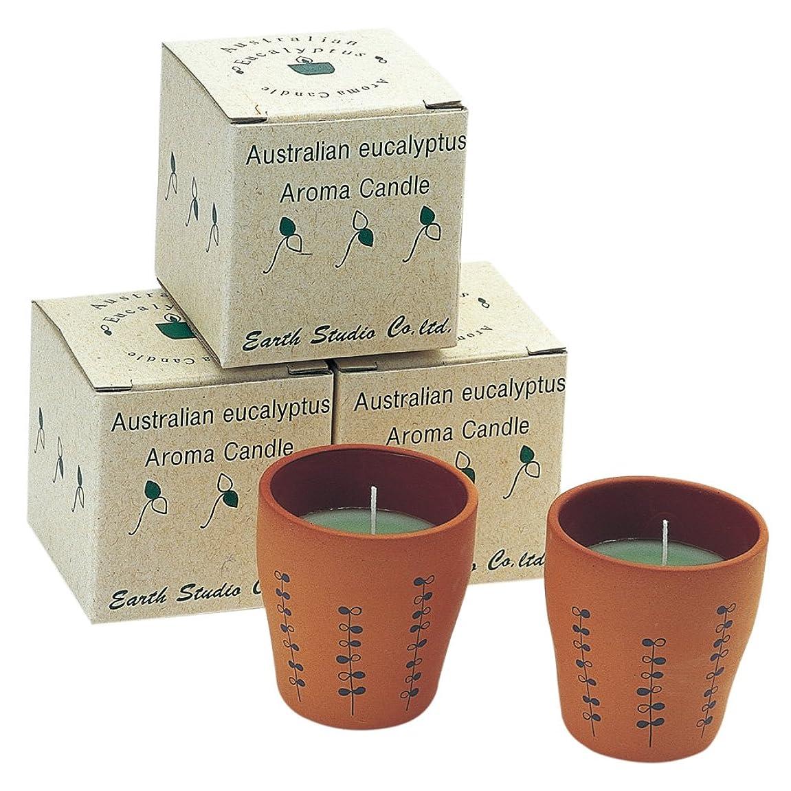 カンガルー時刻表雰囲気オーストラリアお土産 ユーカリ アロマキャンドル 3個セット