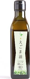 有機食用えごま油(遮光瓶)