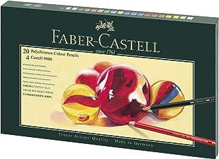 ファーバーカステル ポリクロモス色鉛筆 20色セット アクセサリーギフトセット 210051 [日本正規品]