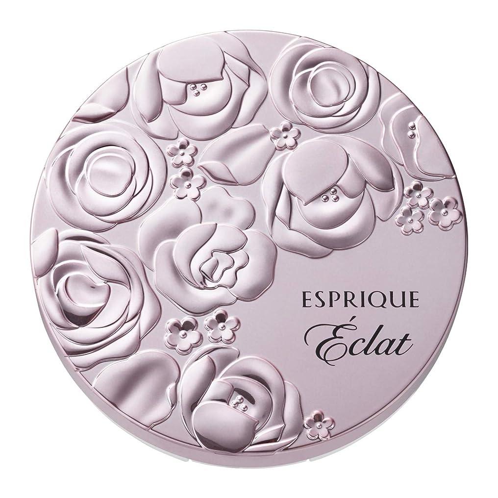 流用する生産的医薬エスプリーク エクラ 明るさ持続 おしろい 02 華やかなピンク系 9g