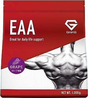 グロング EAA アミノ酸 グレープ風味 1kg (100食分) 必須アミノ酸 国産