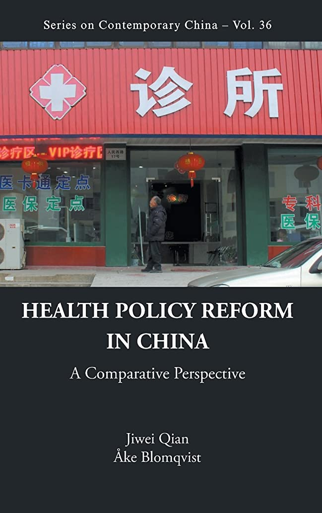 Health Policy Reform In China: A Comparative Perspective (Series on Comtemporary China) (Volume 36)