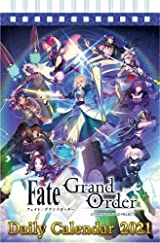 「Fate/Grand Order」2021年版日めくりカレンダー12月発売