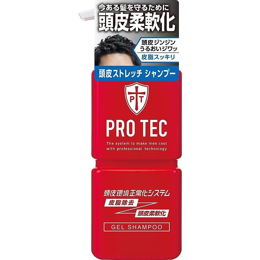一流咽頭賄賂PRO TEC(プロテク) 頭皮ストレッチシャンプー ポンプ 300g (医薬部外品) ×10個セット