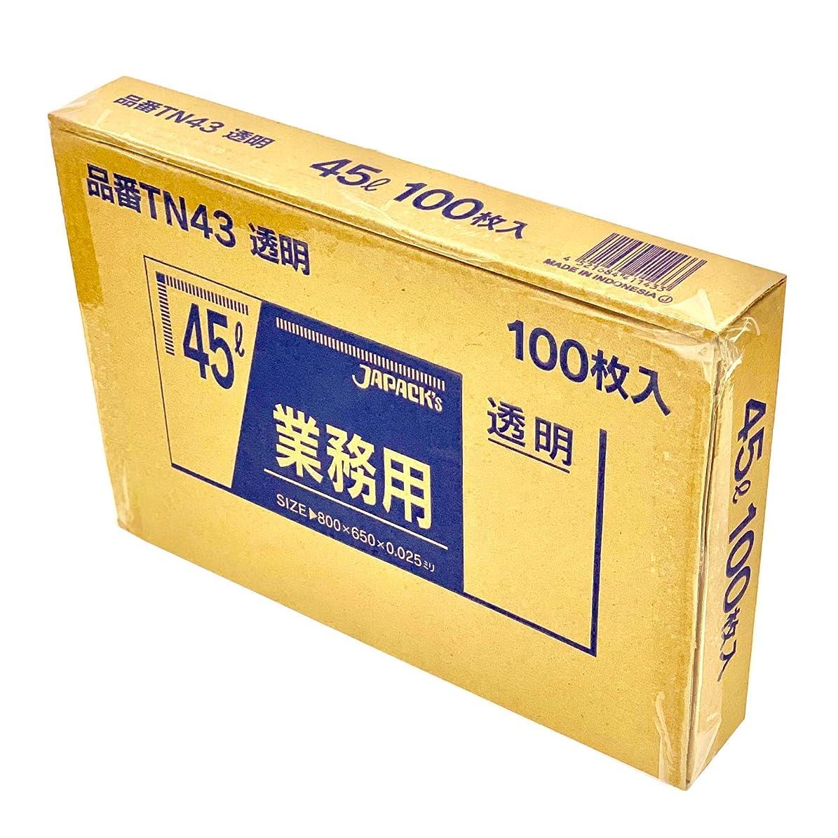 ムスタチオそこ優先ジャパックス ゴミ袋 透明 45L 横65×縦80cm 厚み0.025mm BOX シリーズ 1枚ずつ 取り出せる ポリ袋 TN-43 100枚入