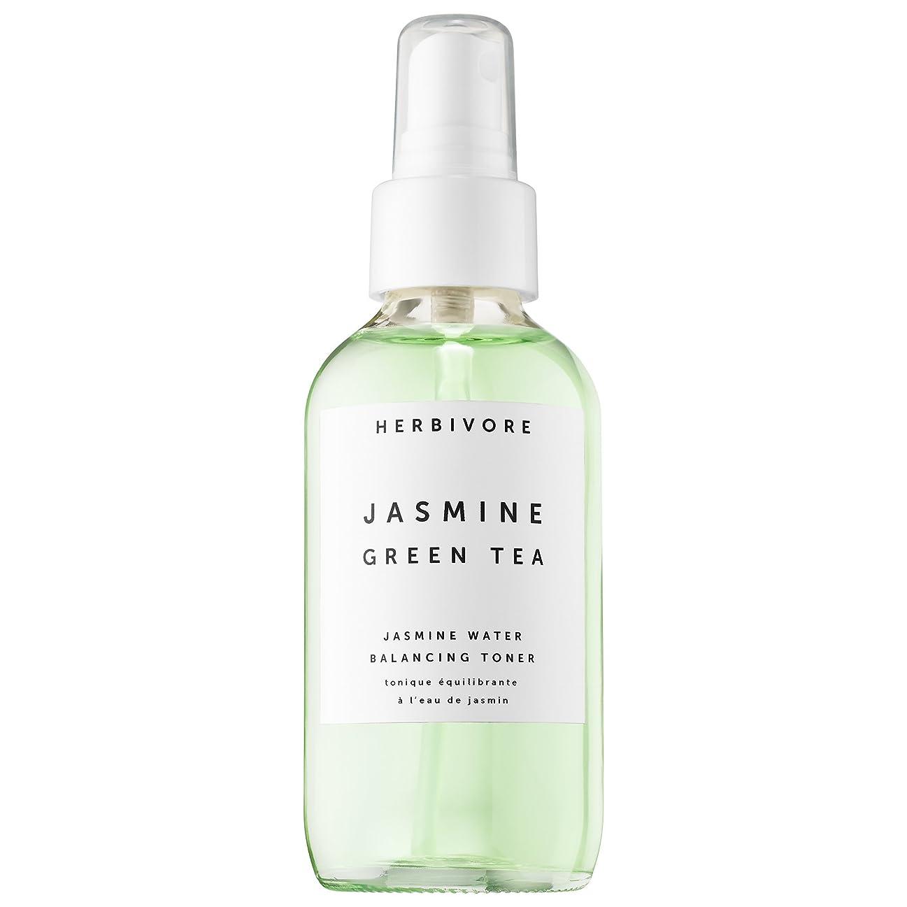 レクリエーション抵抗力がある最もHerbivore Jasmine Green Tea Balancing Toner(120ml) ハービヴォアージャスミン グリーンティー バランシング トーナー