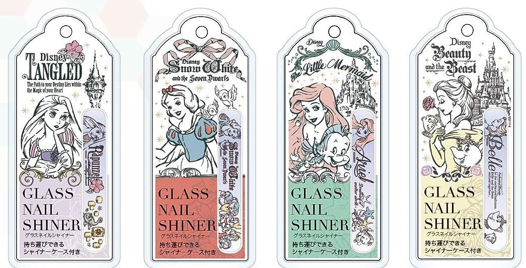 お酒呼吸ブレンドディズニープリンセスネイルシャープナー (白雪姫【DN04756】)