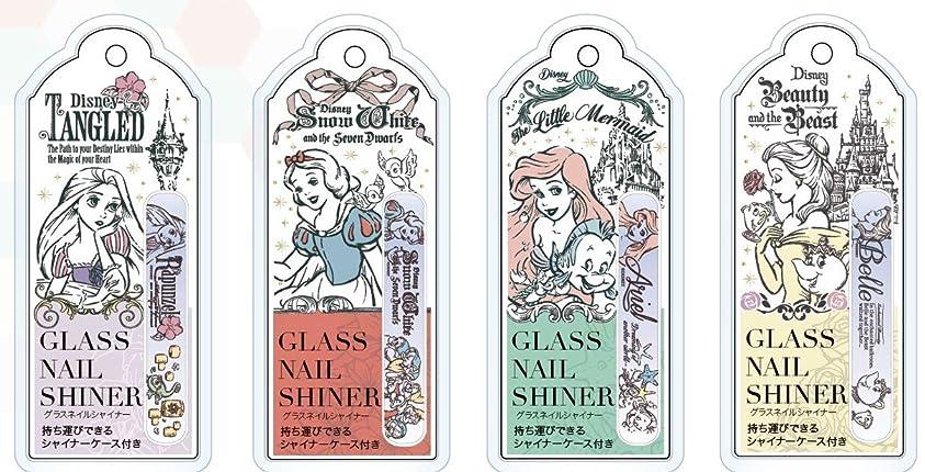 供給有益ホーンディズニープリンセスネイルシャープナー (白雪姫【DN04756】)