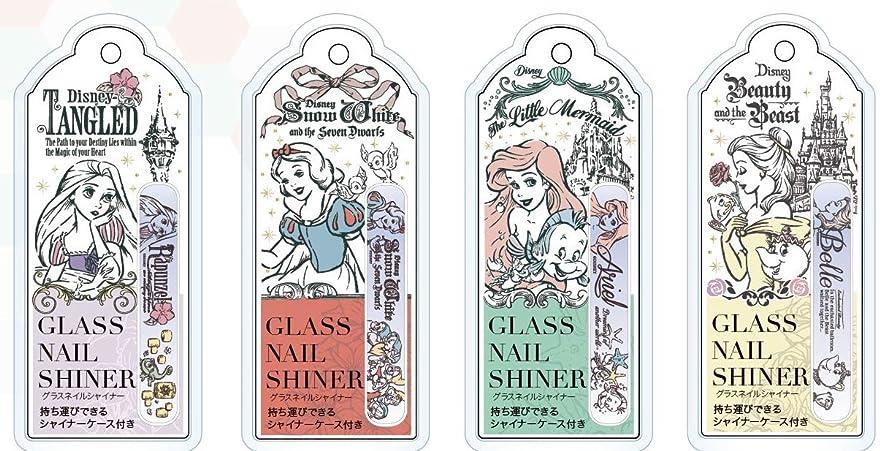 汚い真鍮勉強するディズニープリンセスネイルシャープナー (白雪姫【DN04756】)