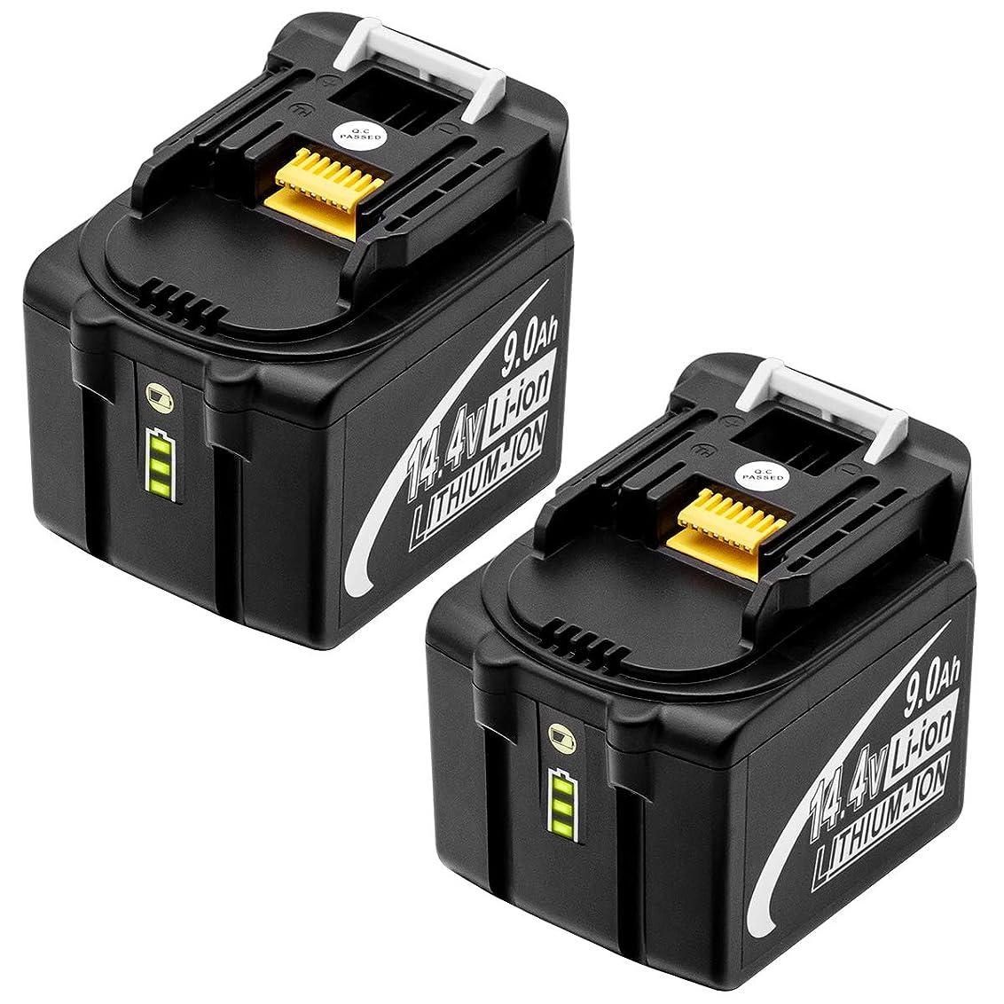 ヨーロッパ辛いシリーズKingTianLeマキタ 14.4v バッテリー bl1490b マキタ互換バッテリー マキタ14.4v 9000mAh BL1460B BL1430 BL1440 BL1450 BL1460 対応 14.4v互換バッテリー 2個セット 1年保証