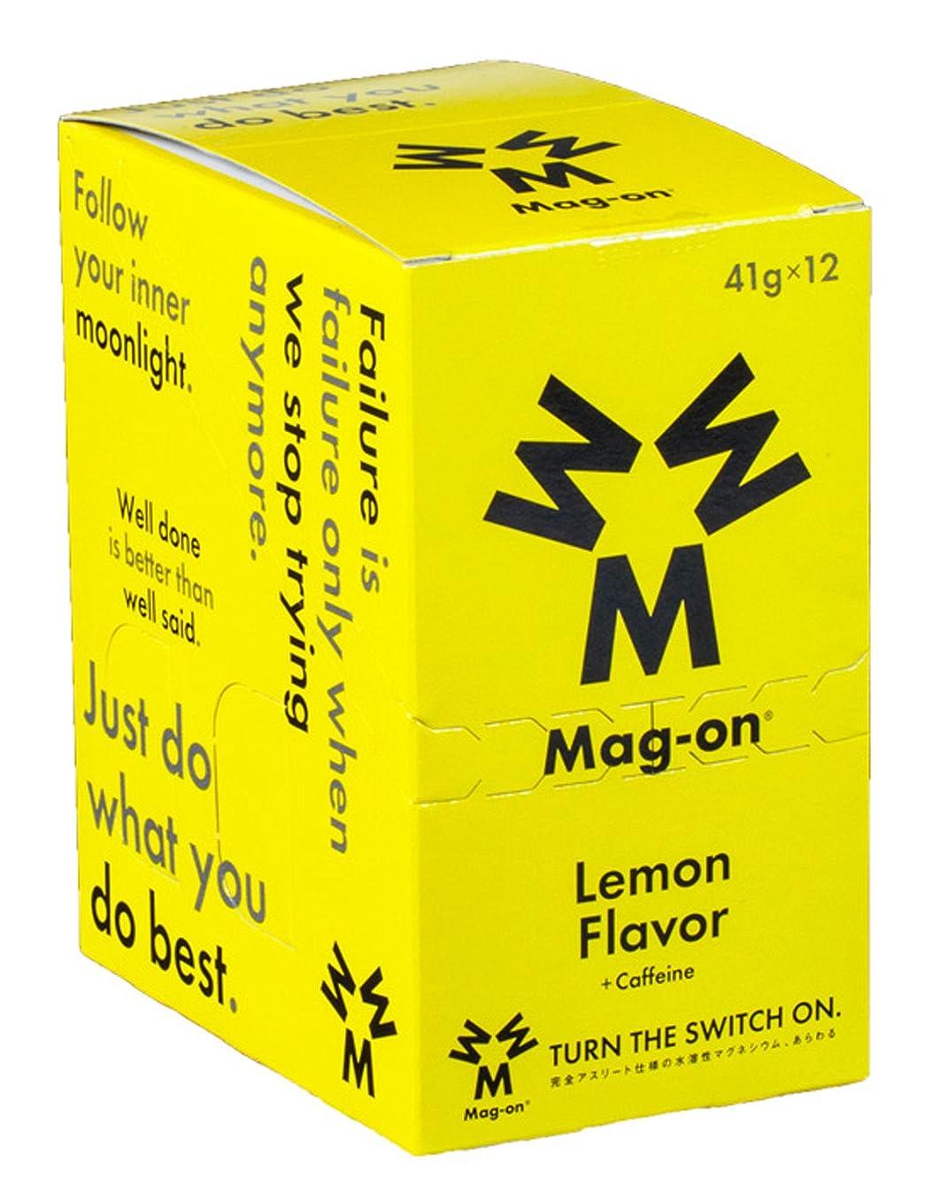観察光のパッチMag-on(マグオン) エナジージェル レモン味 12個入り TW210179