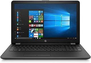 2018 Newest HP 15.6 Inch Premium Flagship Notebook Laptop Computer (Intel Core i5-8250U 1.6GHz, 12GB DDR4 RAM, 256GB SSD, HD dual speakers, Intel UHD Graphics 620, HD Webcam, Windows 10) Black