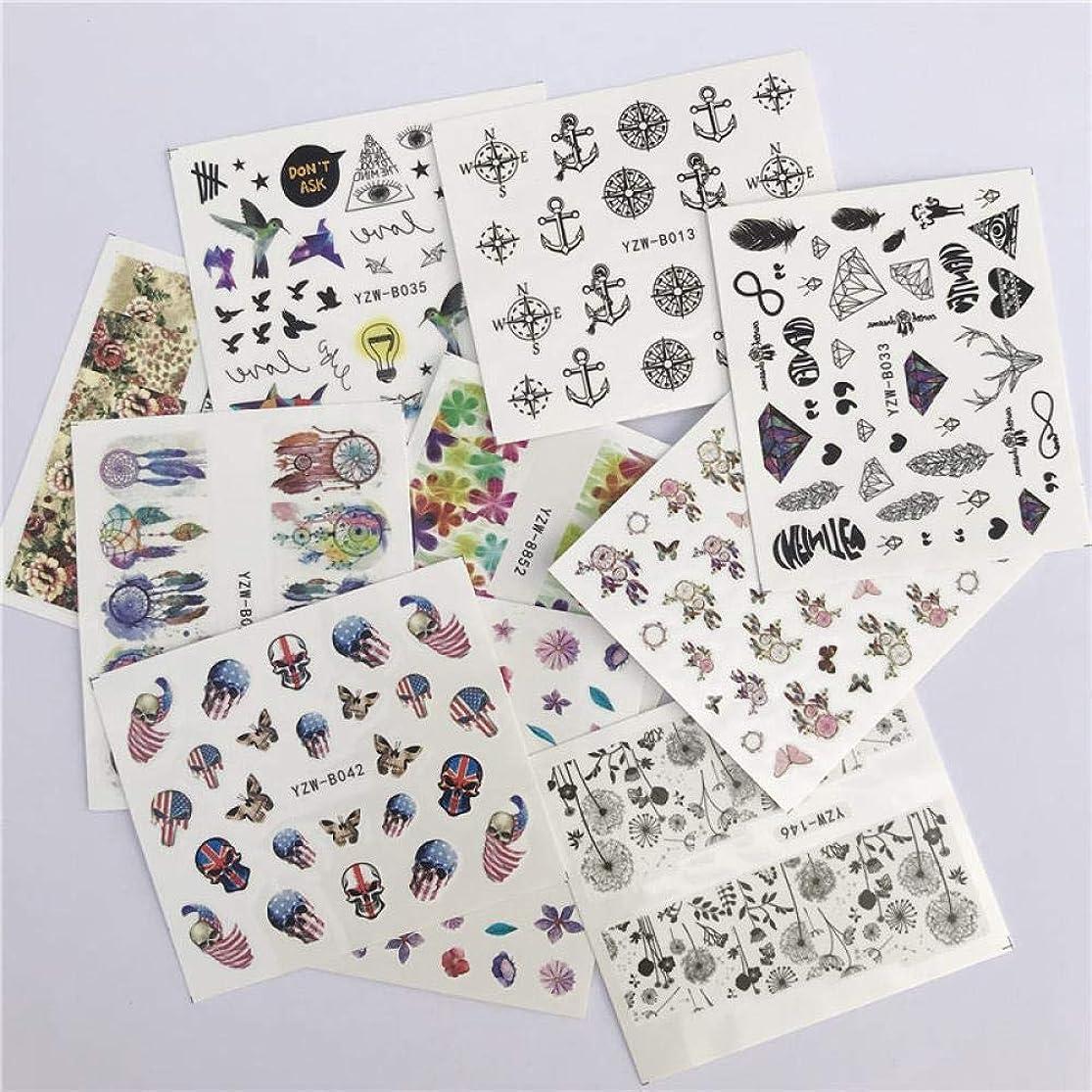 満員専門先行するSUKTI&XIAO ネイルステッカー 10個の混合デカールネイルアートフラワーパターン水転写ステッカーセットカラフルなダイヤモンドネイルデカールの装飾、10種類のスタイル