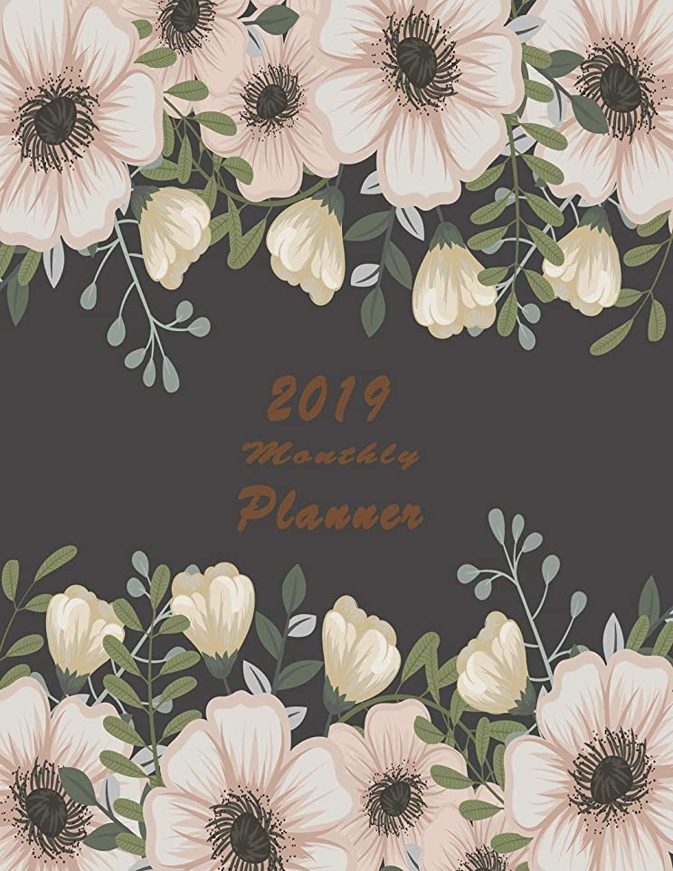 条約制限された唇2019 monthly planner: Organizer To do List January - December 2019 Calendar Top goal and Focus Schedule Beautiful Happy pink flower black background Monthly and Weekly (Planner 2019)