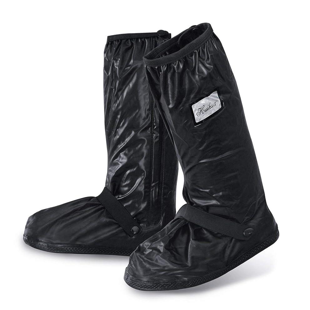 カフェテリア咳暗記する[Sperro] シューズカバー 防水 靴カバー 携帯可 雨 雪 泥除け 梅雨対策 レインカバー 滑り止め 軽量 男女兼用