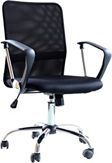 IDS Online Office Ergonomic & Comfortable Home & Office Desk Swivel, Breathable & Durable Mesh Mid Back, Adjustable & Stylish Computer Chair