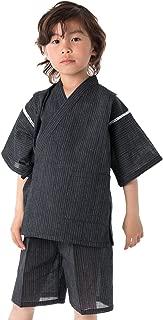 KYOETSU Boy's Japanese Jinbei Kimono Shijira Stripe