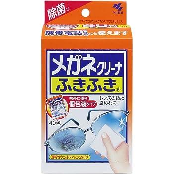 小林製薬 【セット品】メガネクリーナふきふき 眼鏡拭きシート 40包(個包装タイプ) (6個)