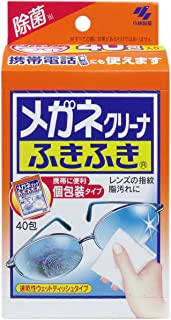 小林制药 【套装商品】眼镜清洁布 镜布 40包(单个包装类型) (6个)