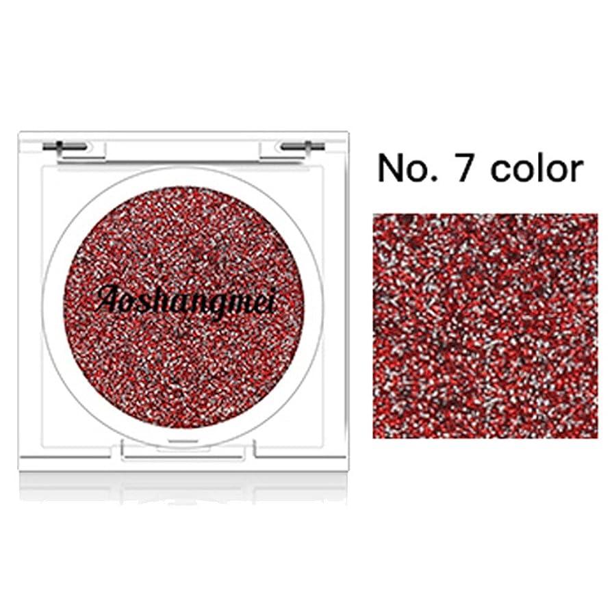 メイクパレット 1ピース 15色 化粧品 セット マット パウダー スモーキー アイシャドー アイシャドウ メイクアップ 利用可能 やわらかな塗り心地で立体感のある艶やかな目元に仕上げるhuajua