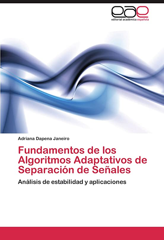 フラフープ線理想的Fundamentos de Los Algoritmos Adaptativos de Separacion de Senales