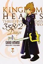 Kingdom Hearts 358/2 Days, Vol. 1 - manga (Kingdom Hearts 358/2 Days, 1)