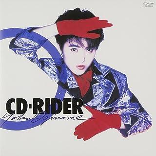CD-RIDER [+5]