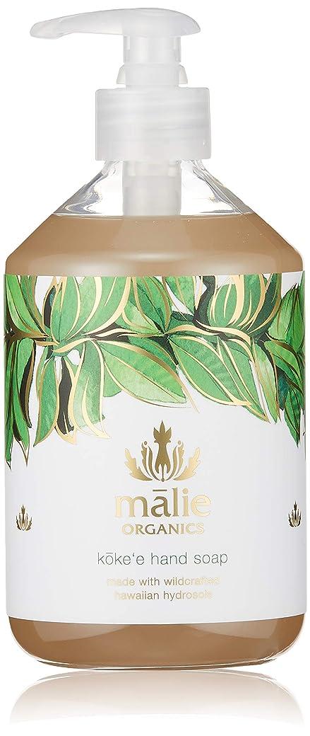 暴露ジーンズ待つMalie Organics(マリエオーガニクス) ハンドソープ コケエ 473ml