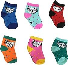 ShopCash Baby Socks (Multicolored)