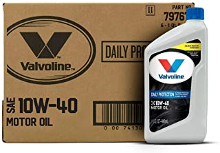 Best Valvoline Daily Protection SAE 10W-40 Conventional Motor Oil 1 QT, Case of 6 Review